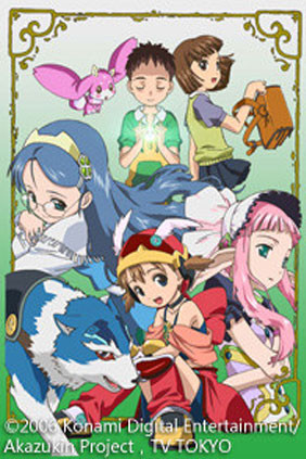 Otogi-jushi Akazukin: Season 1
