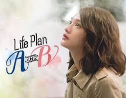 Q Series Life Plan A And B