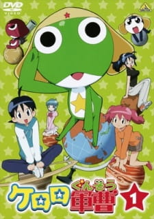 Sgt. Frog (dub)