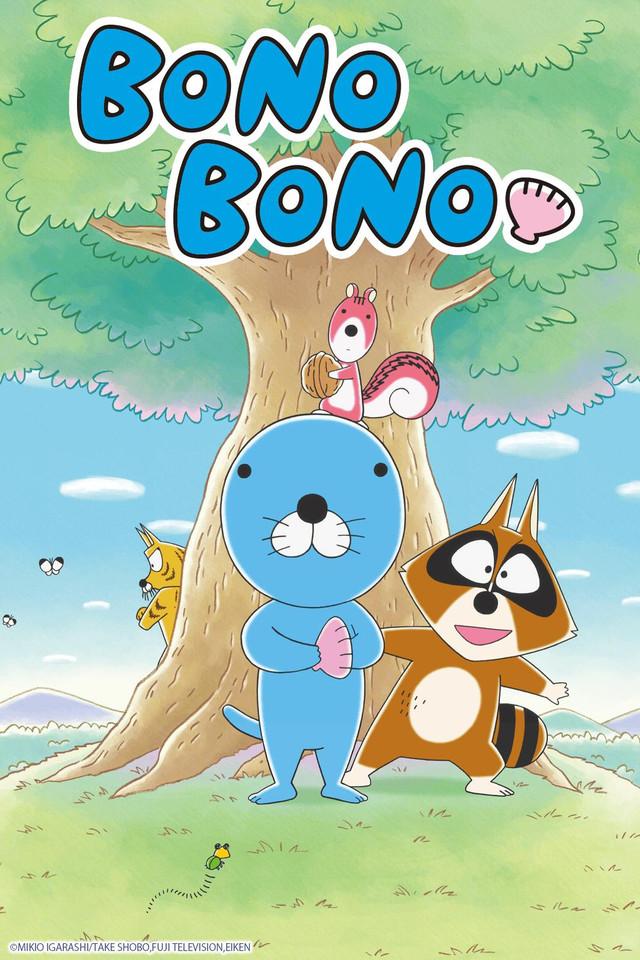 Bonobono(2016)