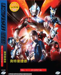 The Ultraman (sub)
