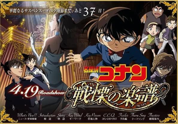 Detective Conan Ova