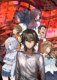Ousama Game (sub)