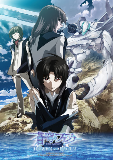 Fafner: Heaven And Earth (sub)