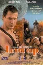 Lunarcop