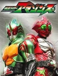 Kamen Rider Amazons: Season 2