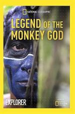 National Geographic Explorer - Legend Of The Monkey God