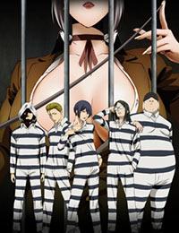 Prison School (dub)