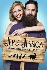 Jep & Jessica: Growing The Dynasty: Season 1