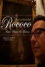 Rococo: Travel, Pleasure, Madness: Season 1