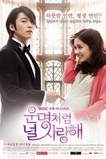 Fated To Love You: Season 1