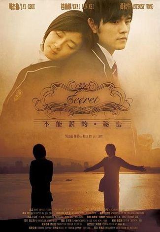 Secret (movie)