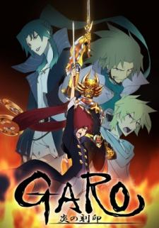 Garo: Honoo No Kokuin (dub)