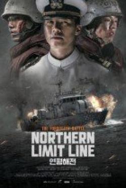 Northern Limit Line (2015)