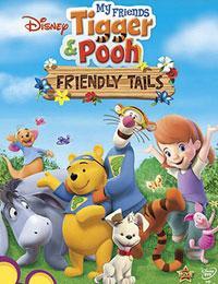 My Friends Tigger & Pooh: Season 2