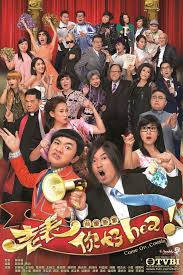 Tvb Come On Cousin Special