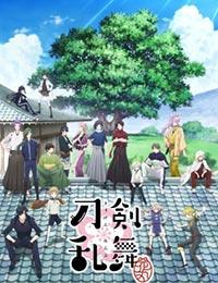 Touken Ranbu: Hanamaru (dub)