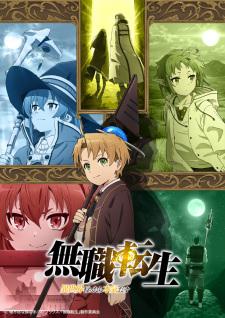 Mushoku Tensei Jobless Reincarnation