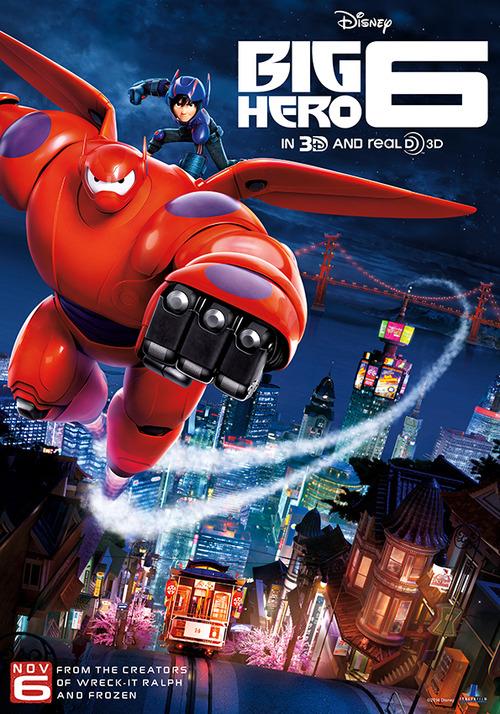 Big Hero 6: The Series: Season 2