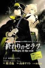 Owari No Seraph: Season 1